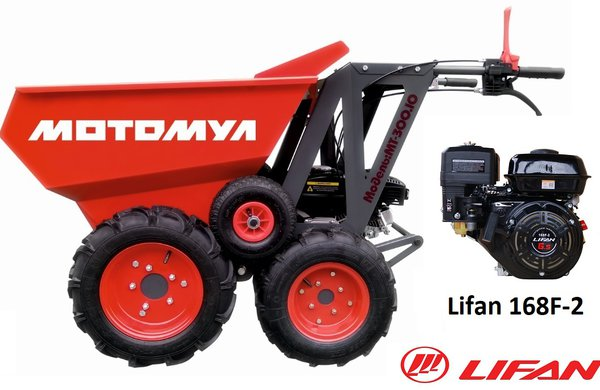 Mini dumper МТ-300.LF with engine LIFAN 168F-2